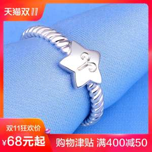 925 silver jewelry twelve constellation ring female opening personality fashion Korean version of the index finger end of the letter engraved birthday gift