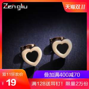 ZENGLIU heart-shaped earrings | female plated 18K rose gold Japan and South Korea love earrings simple titanium steel tide ear ornaments