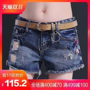 Shang Yu denim shorts female 2017 summer new Korean version of Slim decoration flowers washed denim shorts hot pants