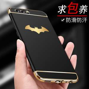 Cool League Huawei p10 mobile phone case P10plus mobile phone sets P9 men and women tide creative sanding drop all-inclusive hard shell