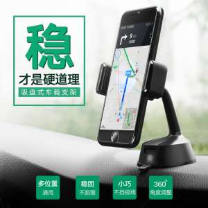 Green Carrier Mobile Phone Stent Sucker Type Navigation Universal Fixed Base Multi-function Car Mount Magnet Magnetic Clamp