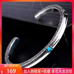925 silver bracelet male | open imitation turquoise bracelet retro Thai silver silver Indian tide bracelet | couple gift