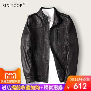 New Leather Leather Men 's Lapel Leather Jacket