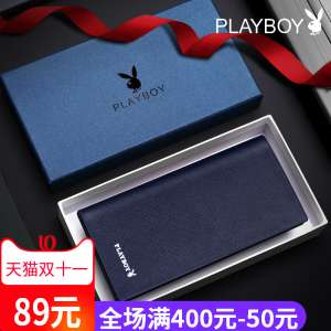 Playboy wallet men long section Korean students genuine wallet new youth personality couple wallet tide
