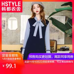 Han Dynasty clothing 2017 Korean women's autumn new chic belt was thin hit color dress JN7330 courtyard