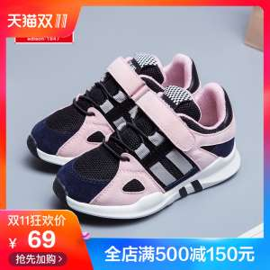 Children's shoes girls shoes spring and autumn models 2017 new Korean wild casual boys boys breathable shoes