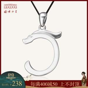 China National Museum Longfeng Chengxiang Silver Pendant Hinge Chinese Wind Couple Tanabata Valentine 's Day gift