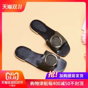 Summer Europe and the United States fashion horse horse slippers female Korean version of the metal buckle word drag anti-skid flat outdoor leather slippers