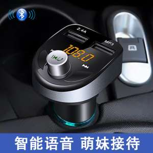 English player MP3 player music U disk Bluetooth hands-free phone car with dual USB car charger