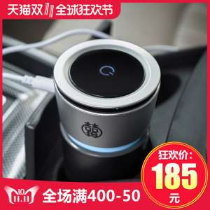 Car air purifier usb new car in addition to formaldehyde pm2.5 car with multi-functional elimination odor odor
