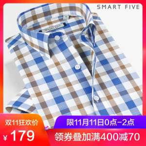 SmartFive square collar lattice short sleeve male shirt youth light cotton tencel blended casual shirt male Slim