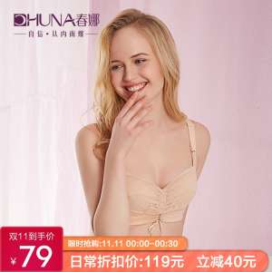 Spring and thin adjustment of the type of Bra throwing bra underwear | lace anti-light DEF cup bra bra C 8419