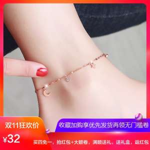 The United States and Europe are fashionable fashion 18K rose gold anklets femininity personality tassel star moon single diamond jewelry
