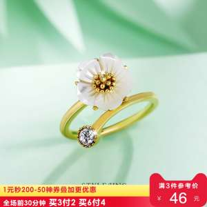 Quiet style fresh jasmine flower opening ring | ring exquisite design day and South Korea hand jewelry
