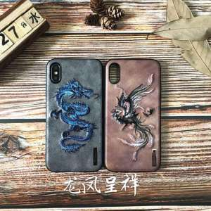 Embroidery dragon and phoenix mobile phone shell iPhone7plus mobile phone shell wings couple apple 6s soft shell full package tide men models
