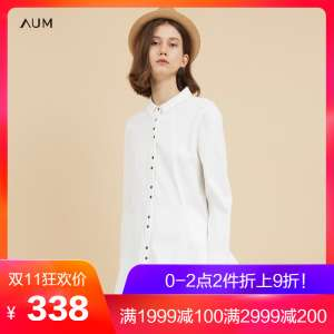 AUM Ohm | Macefield's Designer Brand Exquisite Simple Worsted Shirt B