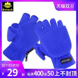 bots / bats | outdoor fleece gloves can be covered with warm non - slip fleece gloves cycling sports gloves
