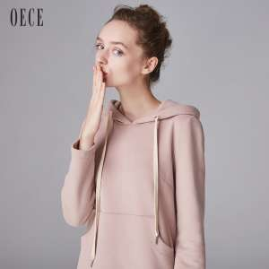 Oece2017 winter new women's clothing | stamp heart girl solid color Hooded was thin sweater dress