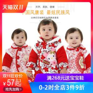 Autumn and winter suits 0-1-2-3-year-old female baby clothes baby children's cotton clothing girls suite thick sweater two-piece suit