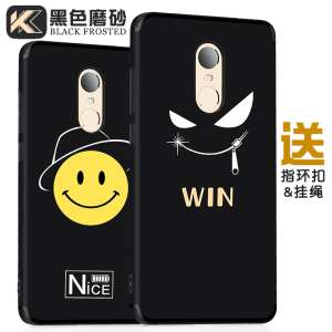 Red rice note4x mobile phone shell men's standard version of matte sets of women's soft silicone all-inclusive creative small millet tide