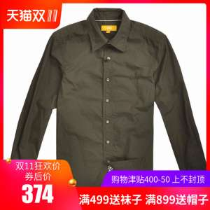 JEEP men 's counter genuine spring and pure color cotton business casual long - sleeved shirt JS14WH001