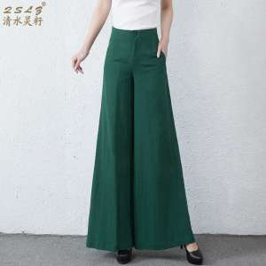QSLZ / clear water Lingji 2017 spring and summer new linen wide leg pants trousers | solid color high waist leisure skirt pants