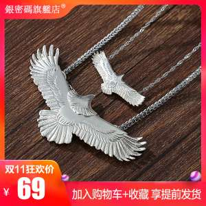 Silver password S925 silver necklace male influx of people Takahashi Kagura Eagle pendant couple necklace a pair of lettering Tanabata gift