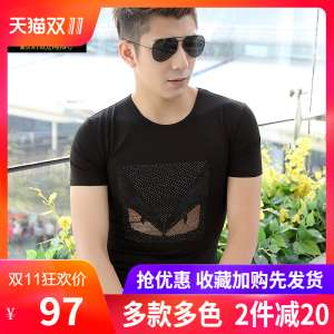 2015 summer Japanese round neck large size men's short sleeve t-shirt | Korean version of Slim hot diamond Moore