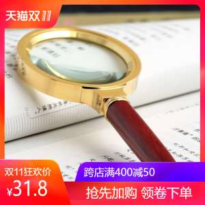 2017 new BIJIA60mm large diameter high-definition magnifying glass all-optical 10X reading newspaper reading Jiapin