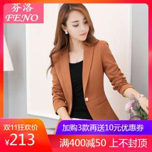 Casual small suit female jacket 2017 autumn new Korean version of long-sleeved Slim suit jacket jacket short spring
