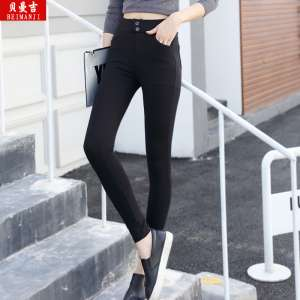 Black pencil pants trousers 2017 spring and autumn new large yards nine points thin thin wear elastic foot leggings