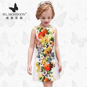Kids Girls Girls Dresses Summer Slim Slim Sleeping Vest Dresses Maternity Dresses Kids Princess Dresses