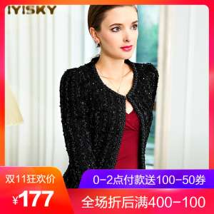 Autumn coat female 2017 new self-cultivation wild long-sleeved temperament ladies spring small incense coat shawl short paragraph