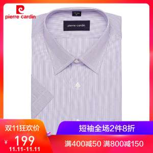 Pierre Cardin summer men short sleeve shirt free hot business suits purple stripes middle-aged counter boutique
