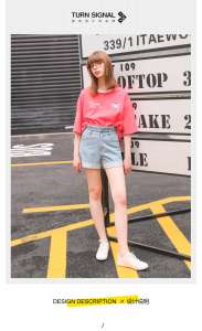 TS turned | denim shorts ladies 2017 new summer wild large size loose fashion denim shorts pants