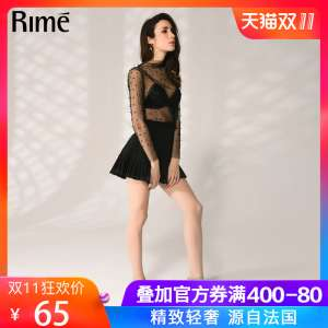 2017 new | Rime spring and summer thin section 20D three-dimensional pressure stockings | legs were thin women pantyhose