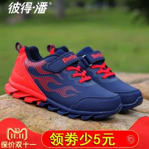 12-year-old children's shoes 10 autumn 9 children's shoes 14 big boys sports shoes 8 primary school students 5 casual anti-skid running shoes