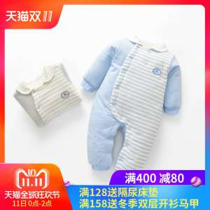 Baby cotton wool together piece of clothing cotton cotton autumn and winter baby cotton thickening plus cotton dual-use crotch 3-6-9 months