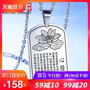 Man Nuo Long 99 feet silver necklace pendant Lotus heart by the side of the silver jewelry to send her boyfriend birthday gift