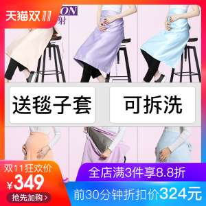 Jing Qi radiation protective clothing maternity dress belly clothes apron silver fiber cover carpet radiation blanket radiating suit