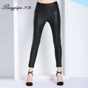 BAGPIPE / bagpipes 2017 new spring pants pants leather trousers trousers waist tight pants