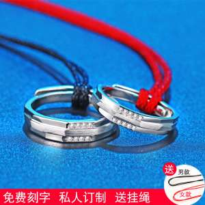 Couple ring female 925 silver ring Japanese and South Korea a pair of open students ring ring lettering on the ring lanyard