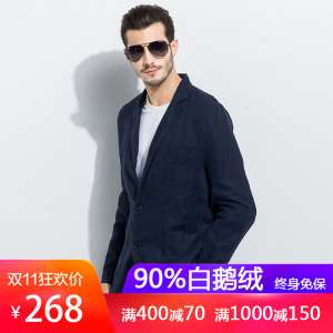 2017 spring and autumn new linen men's suits Slim men's clothing loose large size jacket male linen jacket