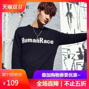 2017 autumn sweater men Korean version of the trend of personalized sweater students long sleeves round neck Slim black shirt