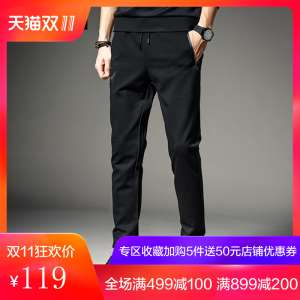 Autumn harem pants men's feet casual pants men trousers sports pants Korean version of the self-cultivation wild 2017 new trend