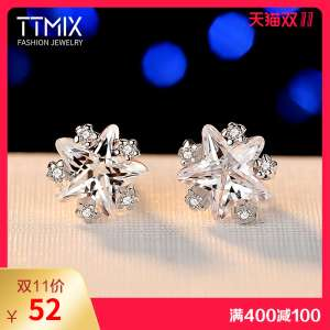 Ttmix fashion sparkling star earrings female 925 silver Japan and South Korea temperament sweet girls simple cute earrings jewelry