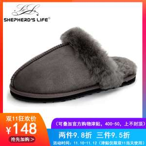Shepherd life | cotton slippers men and women models | winter sheepskin one home shoes | wool home shoes