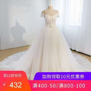 Wedding dress 2017 new bride married Korean version of the word shoulder luxury princess dream long tail wedding