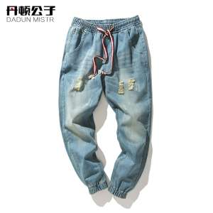 Denton son spring and summer light-colored hole scraping men's jeans thin section to do the old Korean version of Slim pants pants