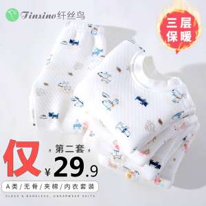 Newborn children's clothing children's cotton warm underwear suit thickening boys and girls autumn and winter clothing baby clothes